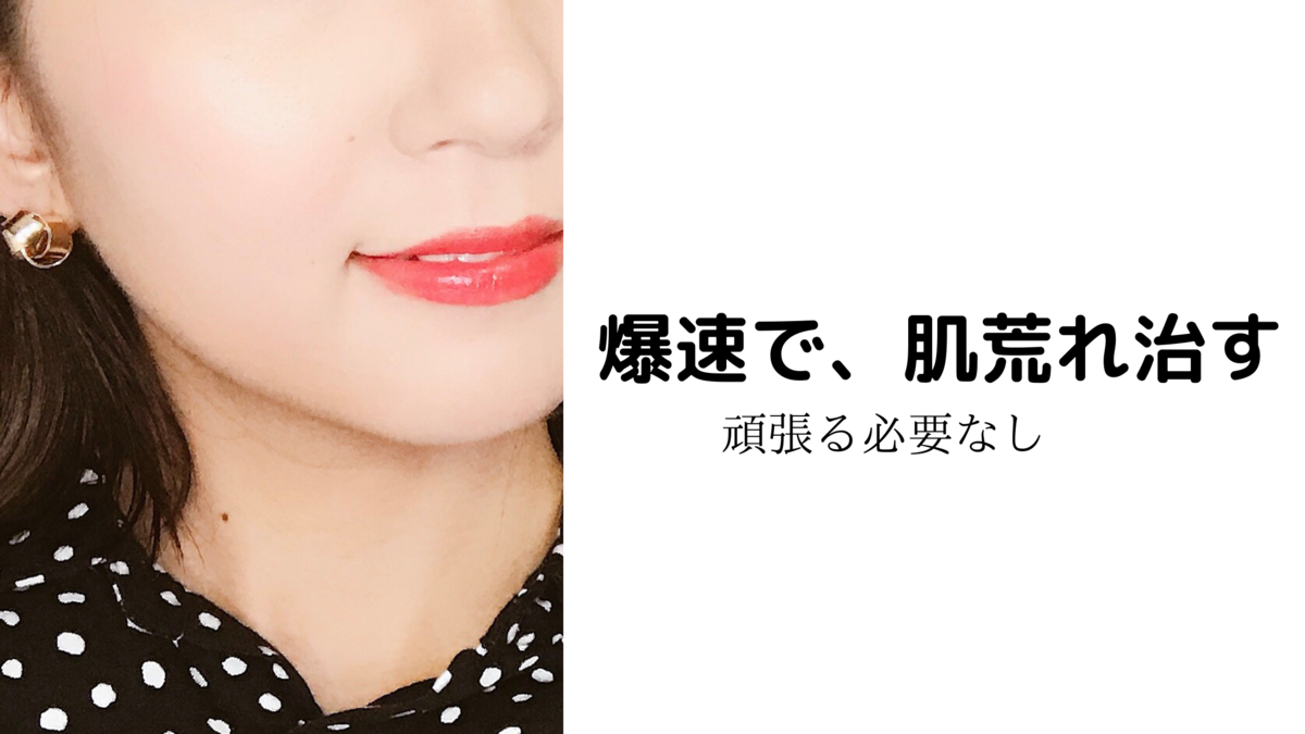 f:id:yuriyuribiyou:20200630224002p:plain