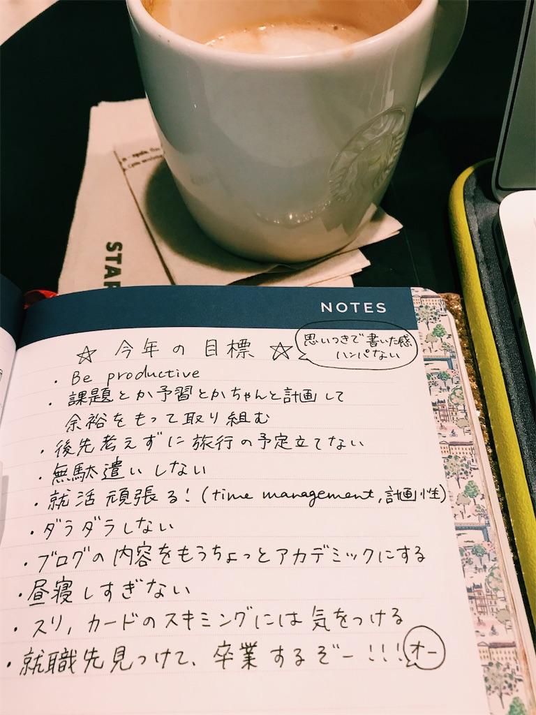 f:id:yuriyurim8:20200114065612j:image