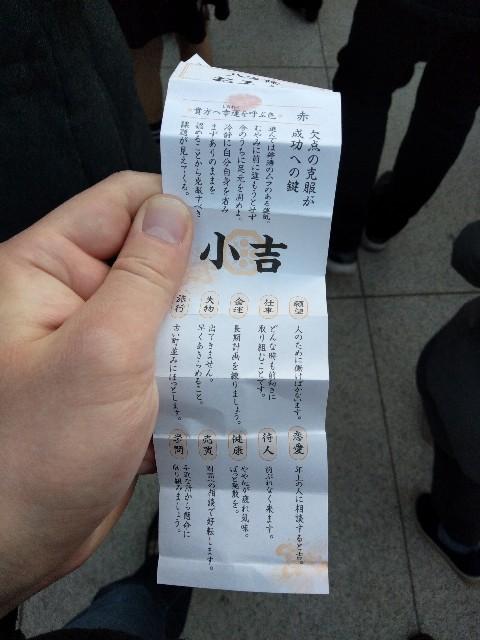 f:id:yuriyurusuke:20200101230439j:image
