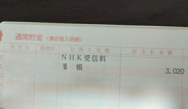 f:id:yuriyurusuke:20200219001101j:image