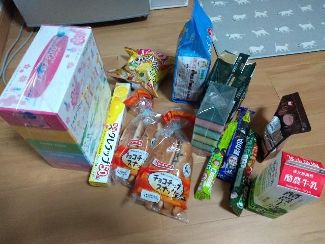 f:id:yuriyurusuke:20200423083903j:image