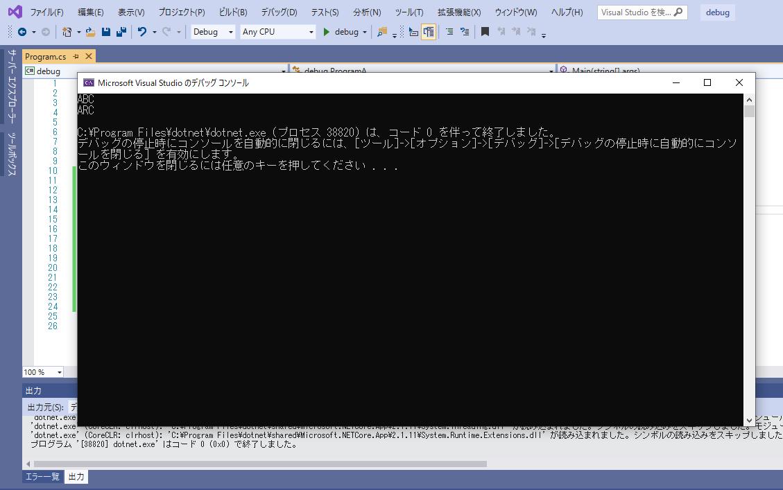 f:id:yuriyurusuke:20200506235905p:plain