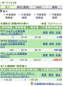f:id:yuriyurusuke:20201011013302p:plain