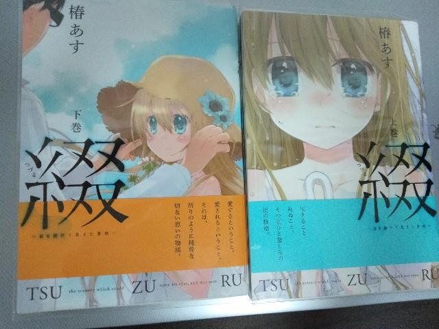f:id:yuriyurusuke:20201028215835j:image