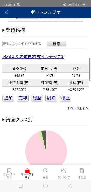 f:id:yuriyurusuke:20201221235012j:image