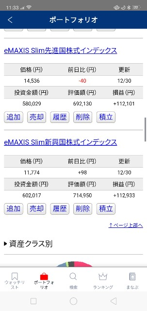 f:id:yuriyurusuke:20210107072627j:image