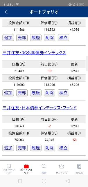 f:id:yuriyurusuke:20210107072634j:image