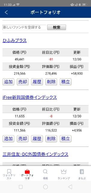f:id:yuriyurusuke:20210107072700j:image