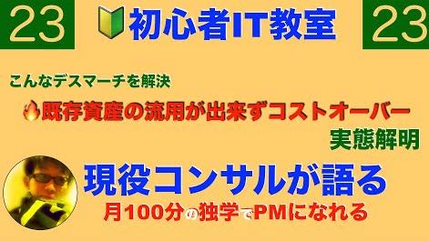 f:id:yuro-1969:20200210121401p:plain