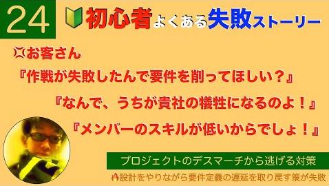f:id:yuro-1969:20200210123109p:plain