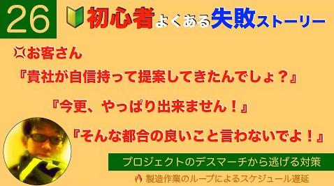 f:id:yuro-1969:20200210134151p:plain