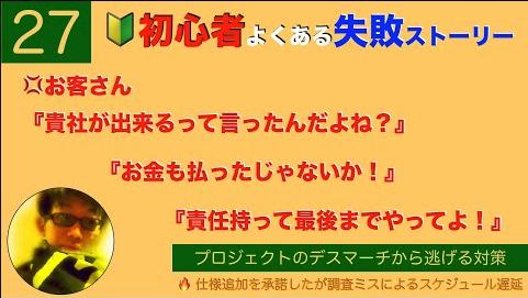 f:id:yuro-1969:20200214101826p:plain