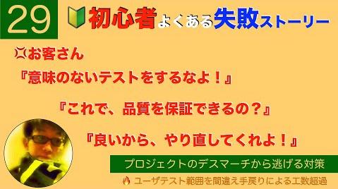 f:id:yuro-1969:20200216152103p:plain