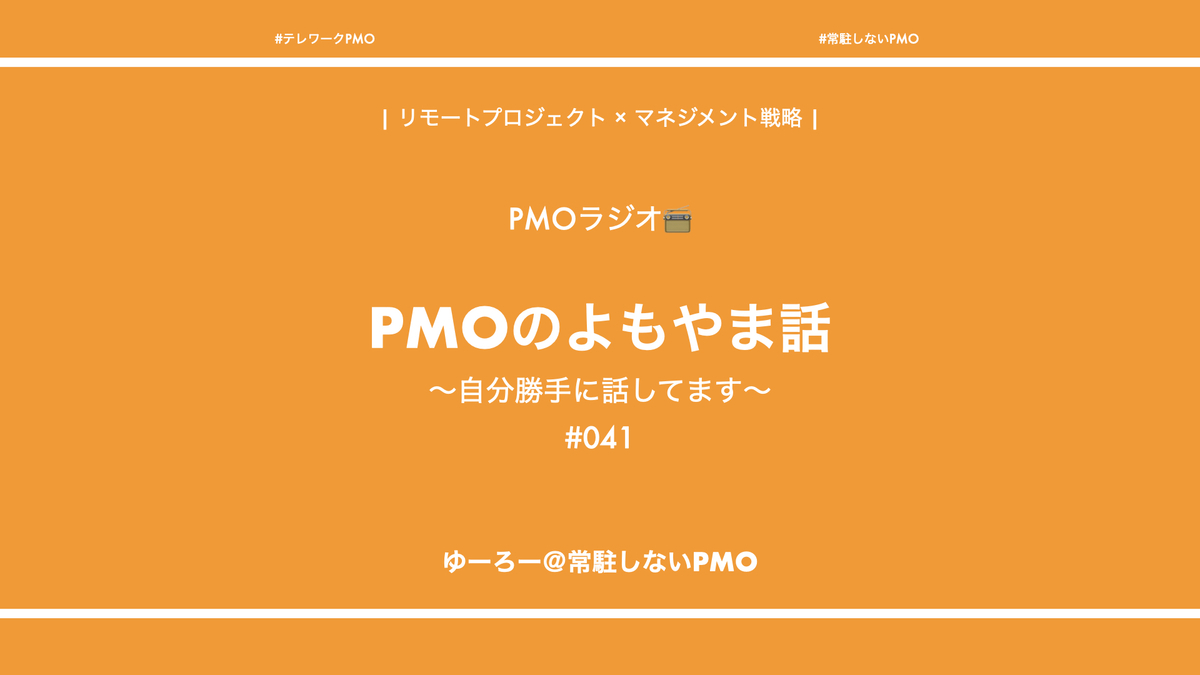 f:id:yuro-1969:20200817095810j:plain