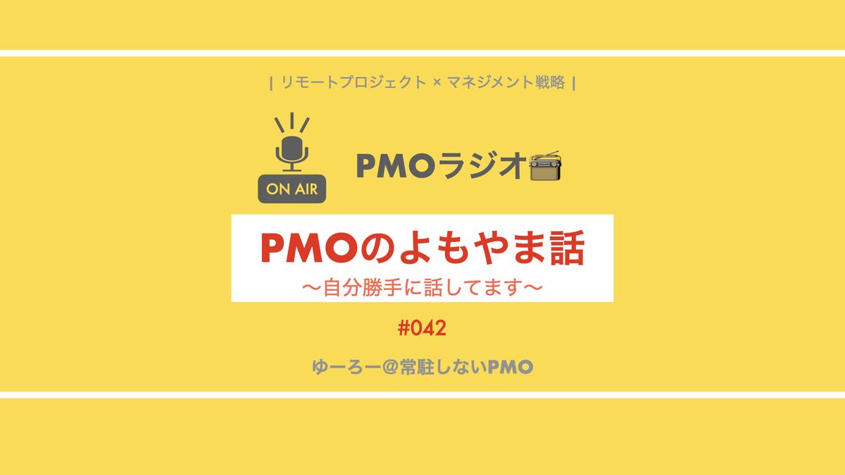 f:id:yuro-1969:20200817130732j:plain