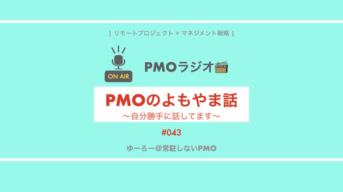 f:id:yuro-1969:20200819094730j:plain