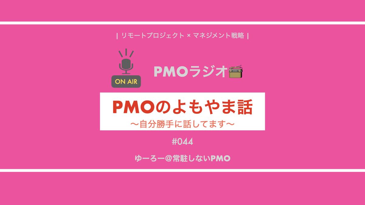 f:id:yuro-1969:20200819155501j:plain
