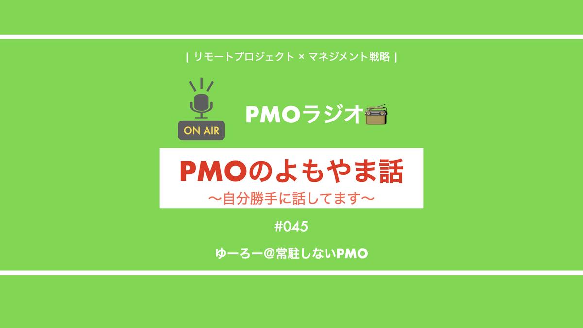 f:id:yuro-1969:20200820092507j:plain