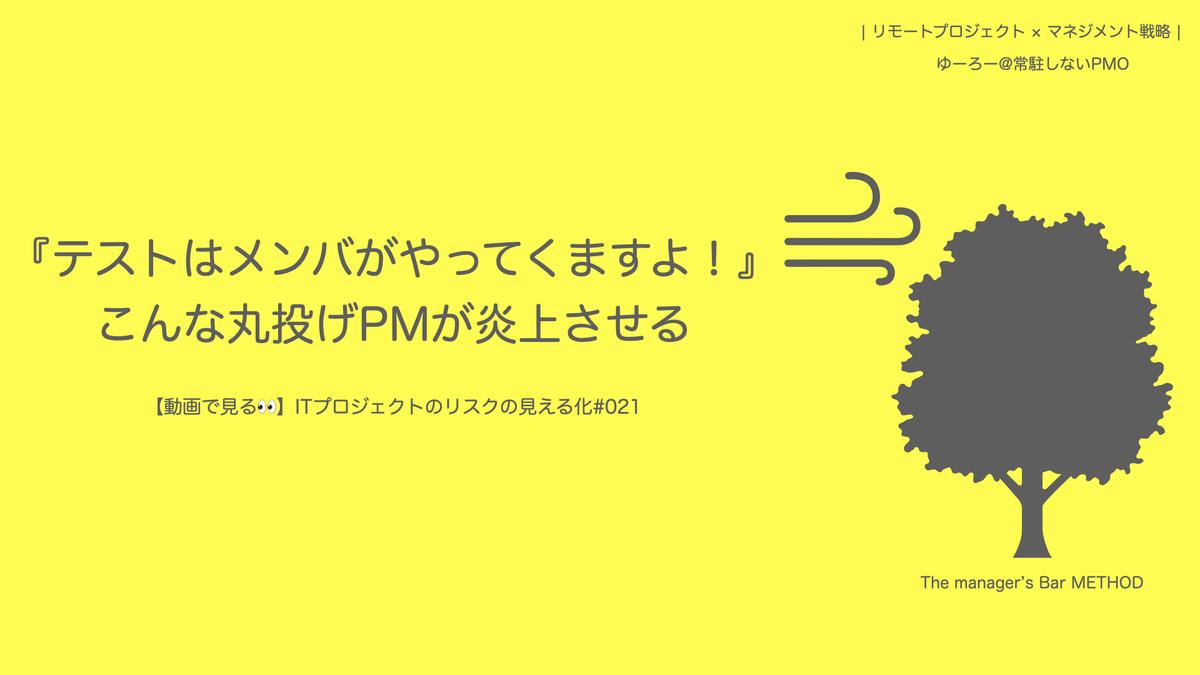 f:id:yuro-1969:20200825182526j:plain