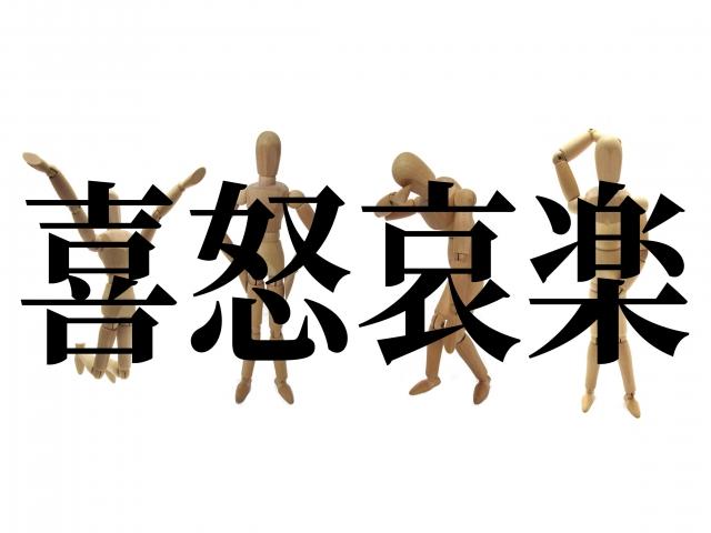 f:id:yuro0822:20210302223043j:plain