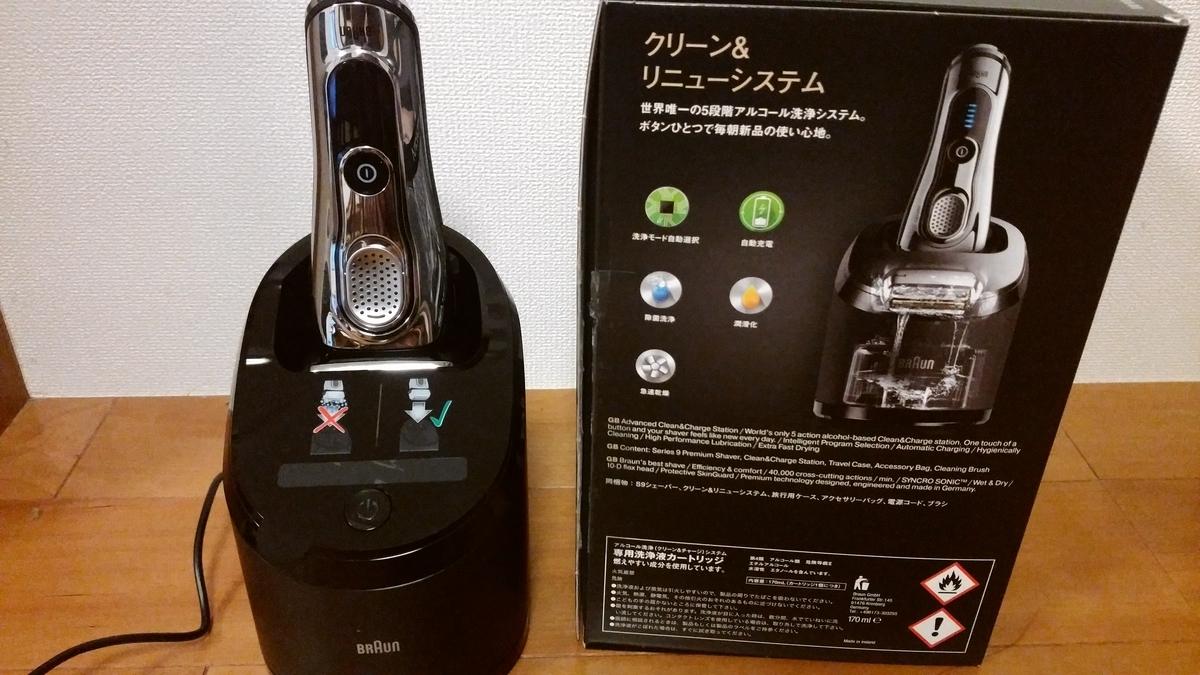 f:id:yuro0822:20210315232858j:plain