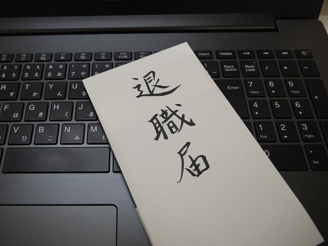 f:id:yuro0822:20210324201217j:plain