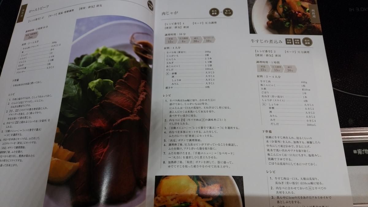 f:id:yuro0822:20210404211156j:plain
