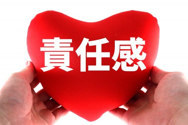 f:id:yuro0822:20210407220005j:plain