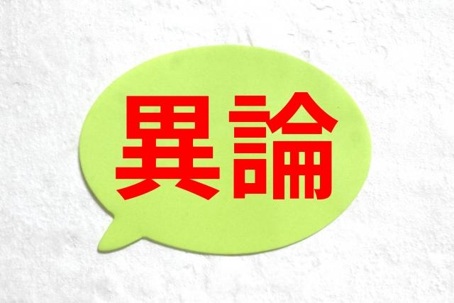 f:id:yuro0822:20210407220814j:plain