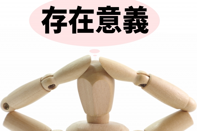 f:id:yuro0822:20210407224504j:plain