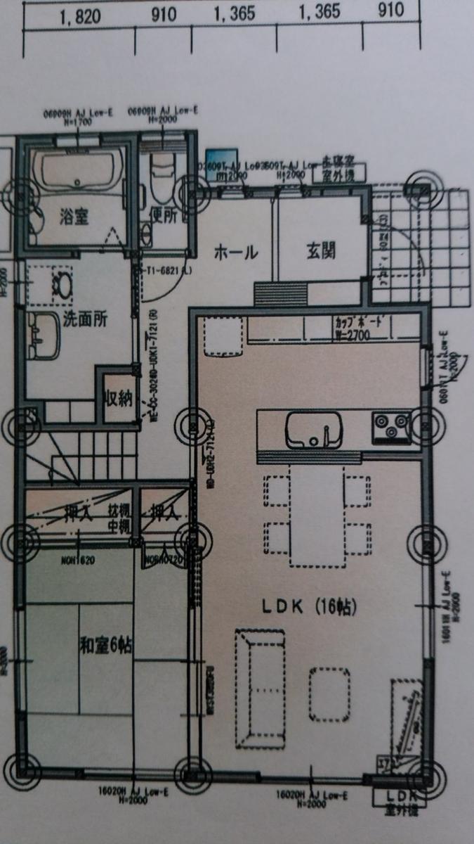 f:id:yuro0822:20210417215247j:plain