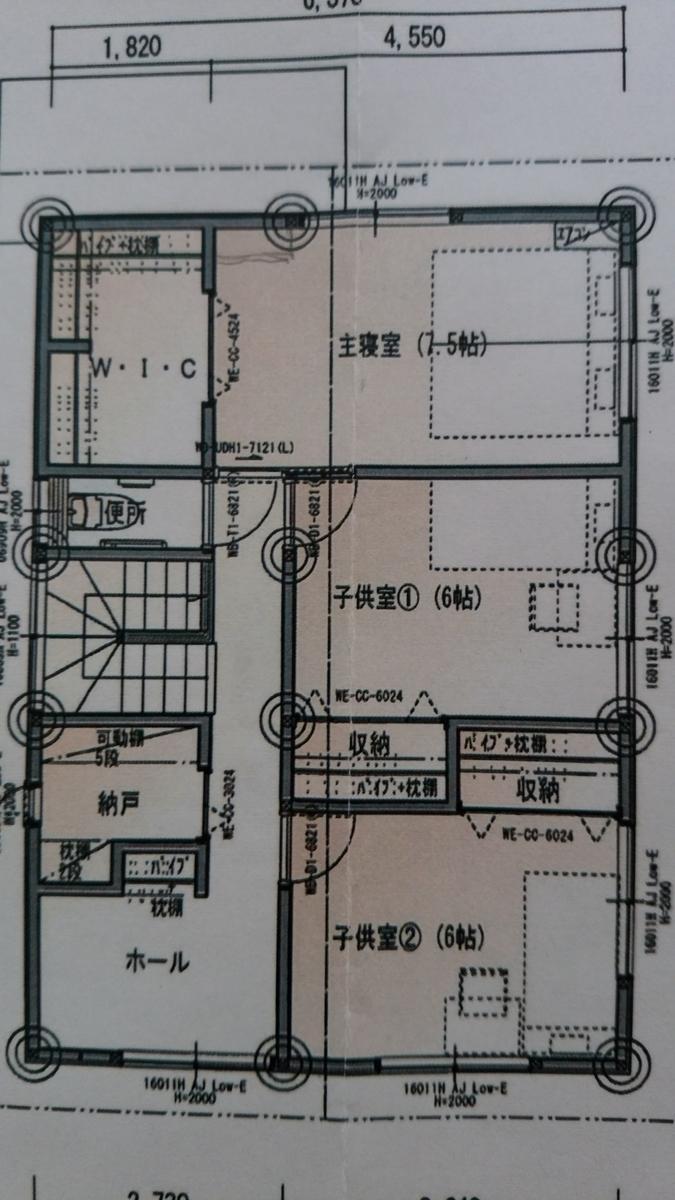 f:id:yuro0822:20210417215411j:plain