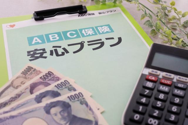 f:id:yuro0822:20210428210302j:plain