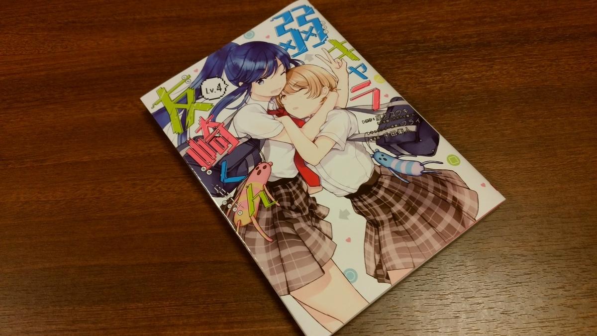 f:id:yuro0822:20210508064036j:plain