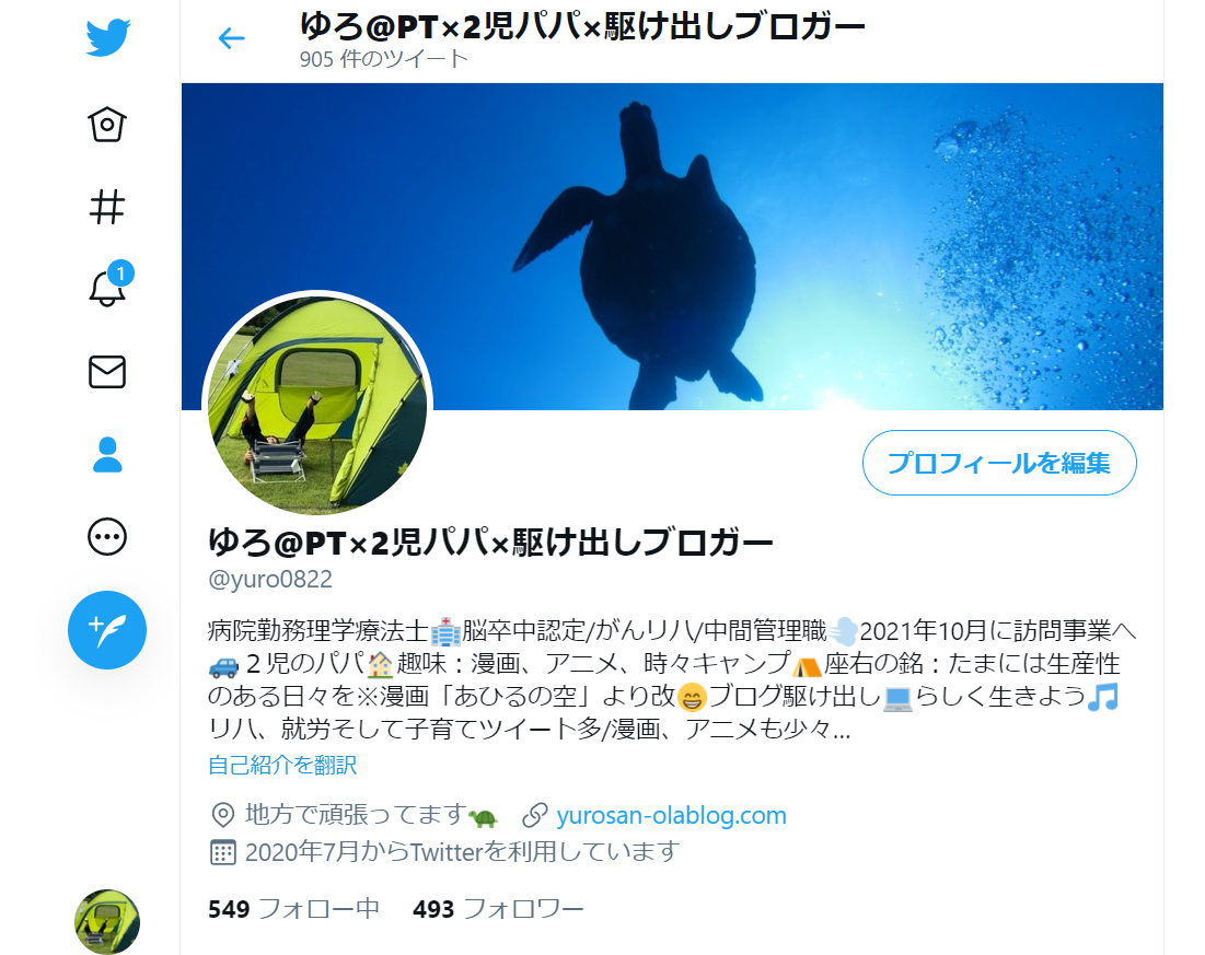 f:id:yuro0822:20210608210322p:plain