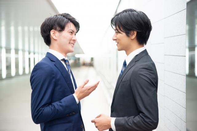 f:id:yuro0822:20210614234136j:plain