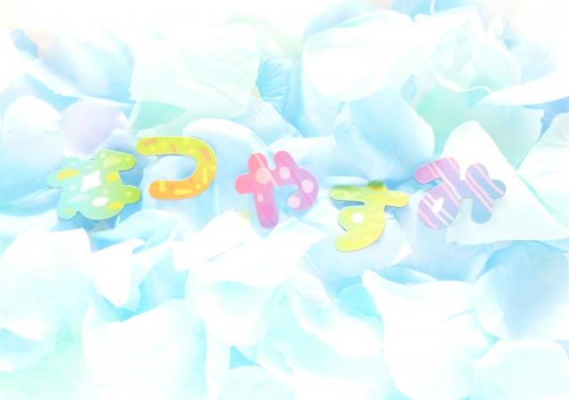 f:id:yuro0822:20210702212740j:plain