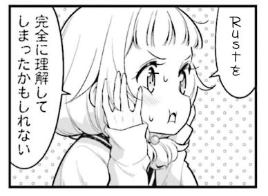 f:id:yuroyoro:20201210001321p:plain