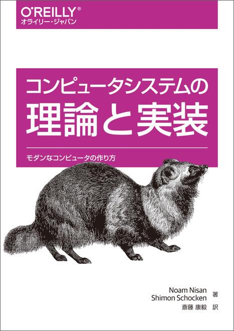 f:id:yuroyoro:20201210003918j:image:w300
