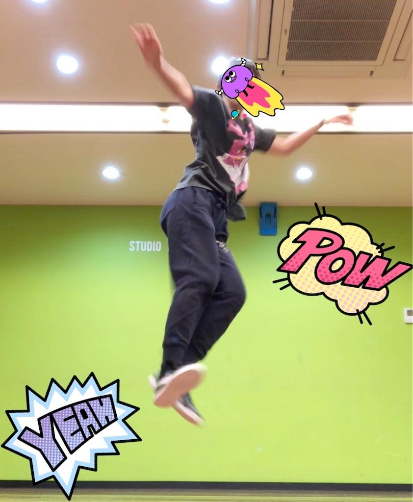 f:id:yuru-fit:20200607173033j:plain