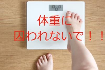 f:id:yuru-fit:20200613230803j:plain