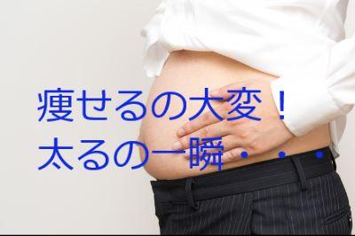 f:id:yuru-fit:20200615220329j:plain