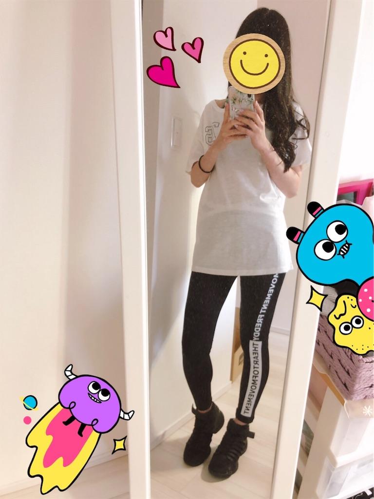 f:id:yuru-fit:20201003143049j:plain