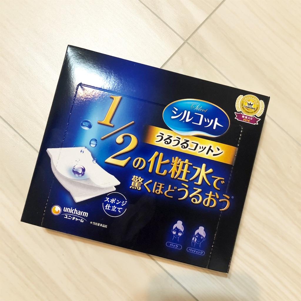 f:id:yuru-fit:20201003201658j:plain
