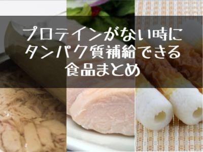 f:id:yuru-fit:20201230170203j:plain