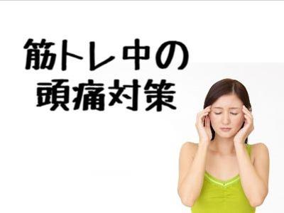 f:id:yuru-fit:20210102123657j:plain