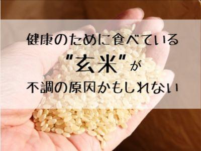 f:id:yuru-fit:20210109214324j:plain