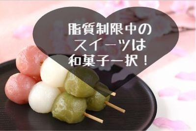 f:id:yuru-fit:20210110114245j:plain
