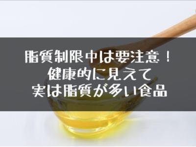f:id:yuru-fit:20210117153230j:plain