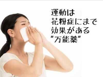 f:id:yuru-fit:20210207150614j:plain